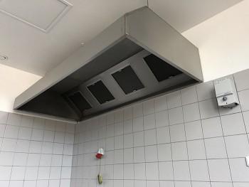 Gastro digestoř nástěnná box <br> šířka 3400mm